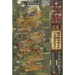 A Game of Thrones: The Board Game (2nd ed.) - A Dance with the Dragons kiegészítő