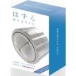 Huzzle: Cast – Cylinder****