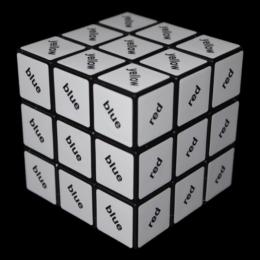Rubik Fekete 3x3 szöveg kocka