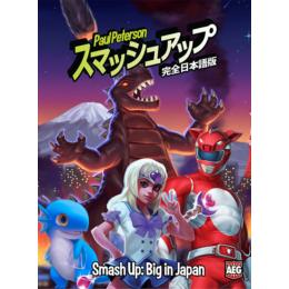 Smash Up: Big in Japan kiegészítő