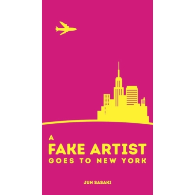 A Fake Artist Goes to New York