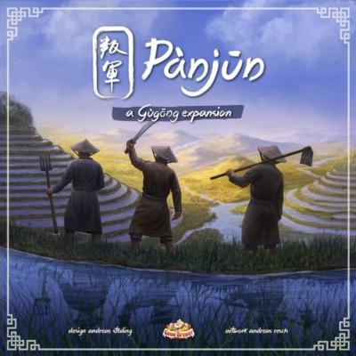 Gugong: Panjun kiegészítő