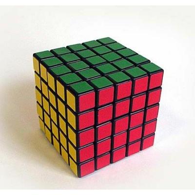 Rubik kocka 5x5