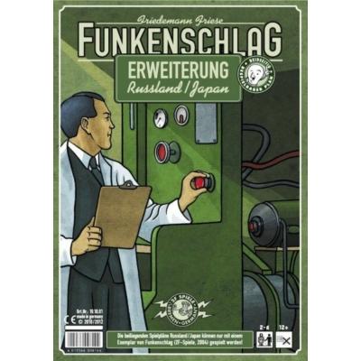 Funkenschlag (Power Grid) 6. kiegészítő: Oroszország/Japán